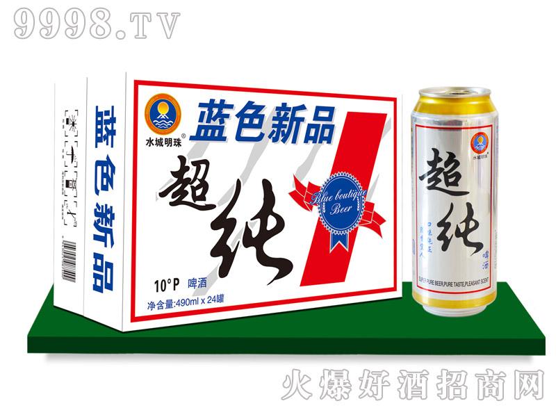 水城明珠超纯啤酒490mlx24罐