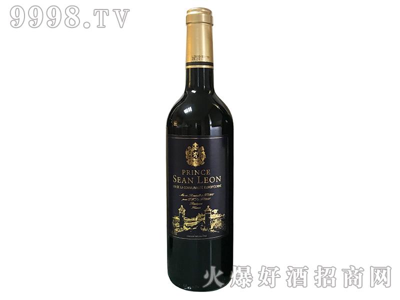 喜乐王子干红葡萄酒