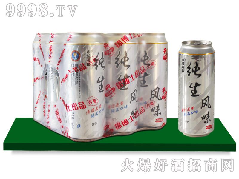 水城明珠纯生风味啤酒塑包490mlx9罐