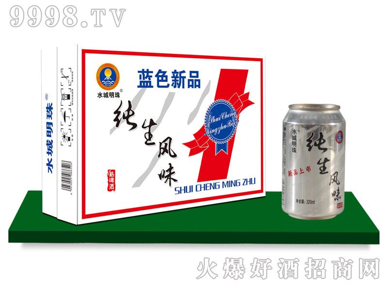 水城明珠纯生风味啤酒320mlx24罐