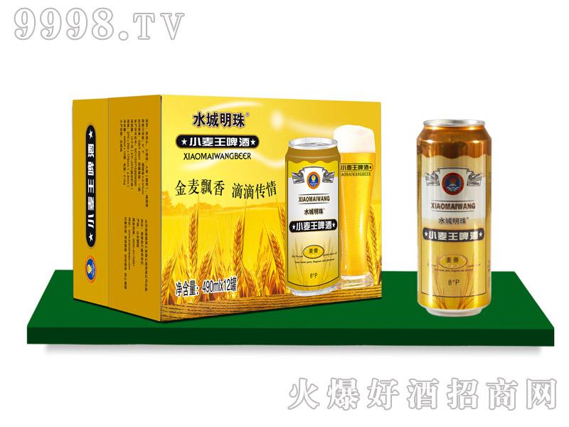 水城明珠小麦王啤酒490mlx12罐