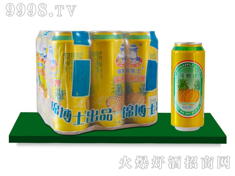 锦博士菠萝啤塑包490mlx9罐