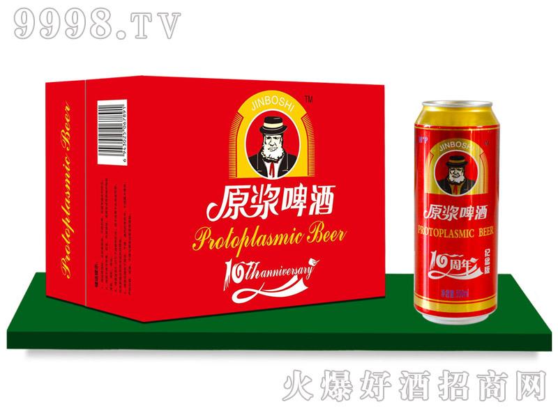 锦博士原浆啤酒500mlx12罐