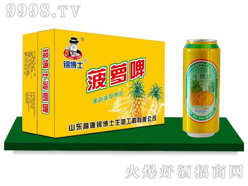 锦博士菠萝啤490mlx24罐