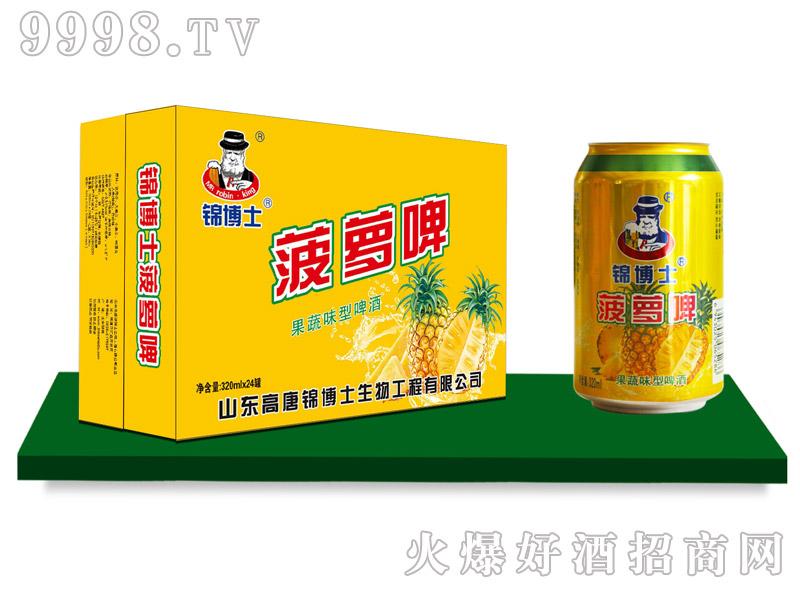 锦博士菠萝啤 320mlx24罐