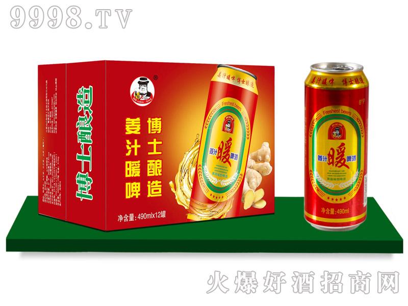 锦博士姜汁暖啤490mlx12罐