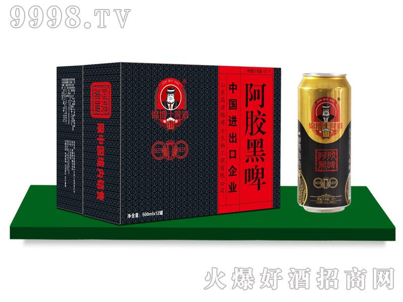 锦博士阿胶黑啤500mlx12罐