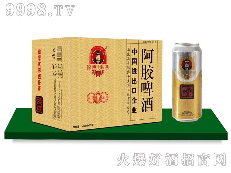 锦博士阿胶啤酒500mlx12罐