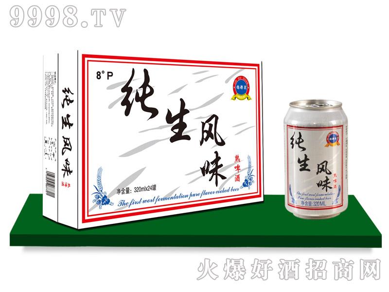 锦都泉纯生风味啤酒320mlx24罐