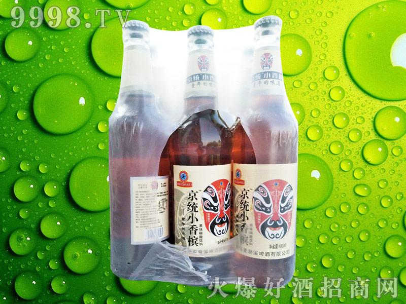 京统小香槟490ml