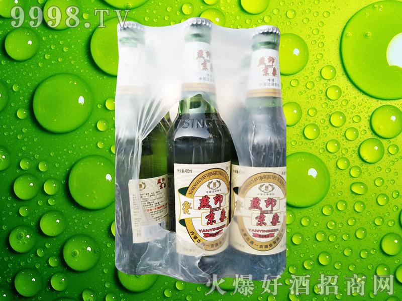 燕京印象啤酒485ml