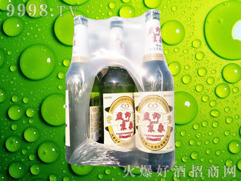 燕京印象啤酒500ml