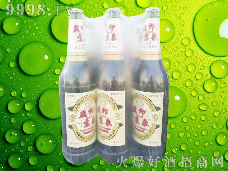 燕京印象啤酒500ml塑包