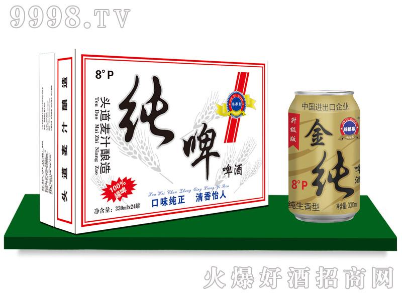 锦都泉纯啤330mlx24罐