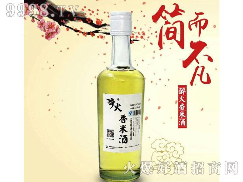 醉火香米酒38度350ml