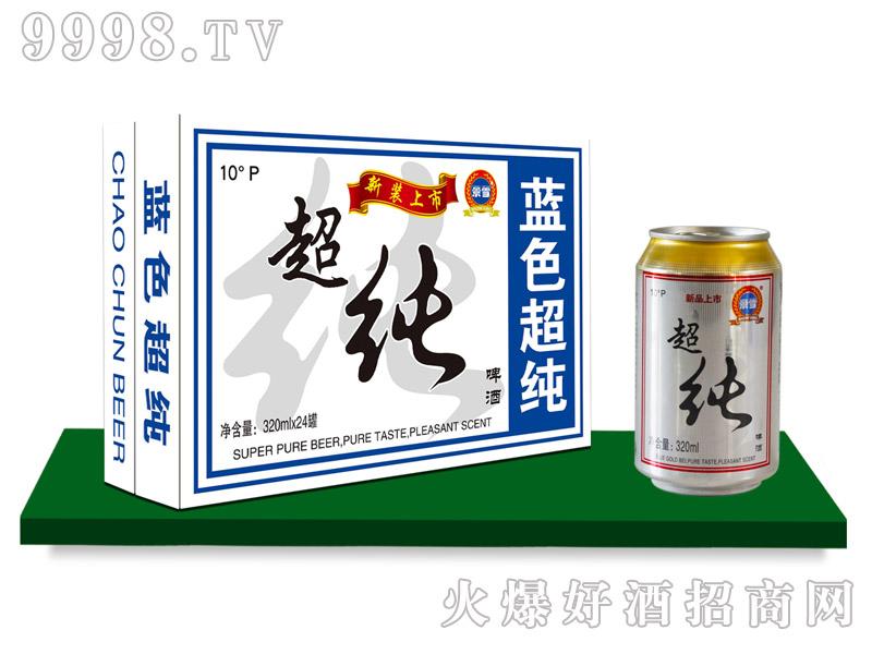 景雪超纯啤酒320mlx24罐