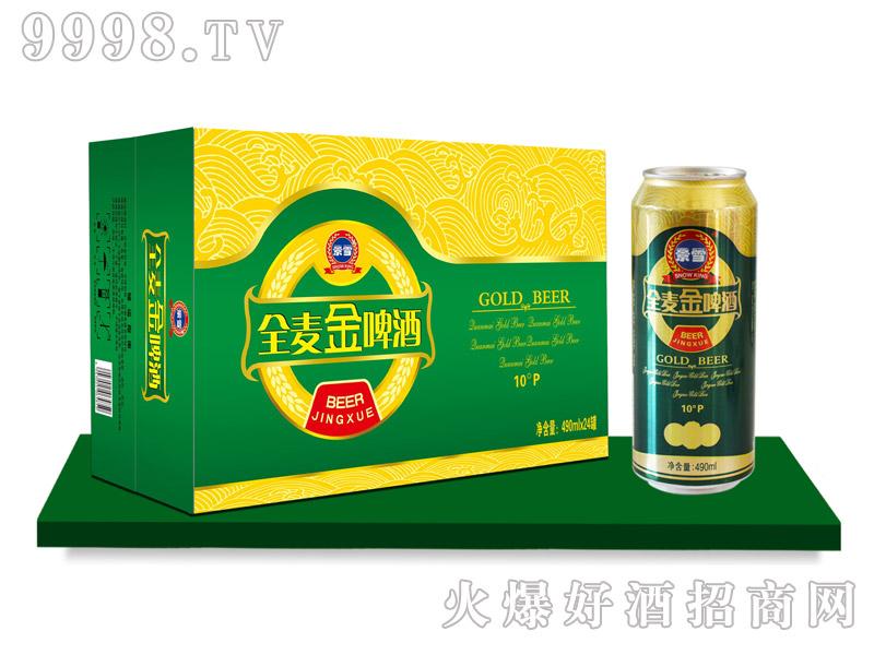 景雪全麦金啤酒490mlx24罐