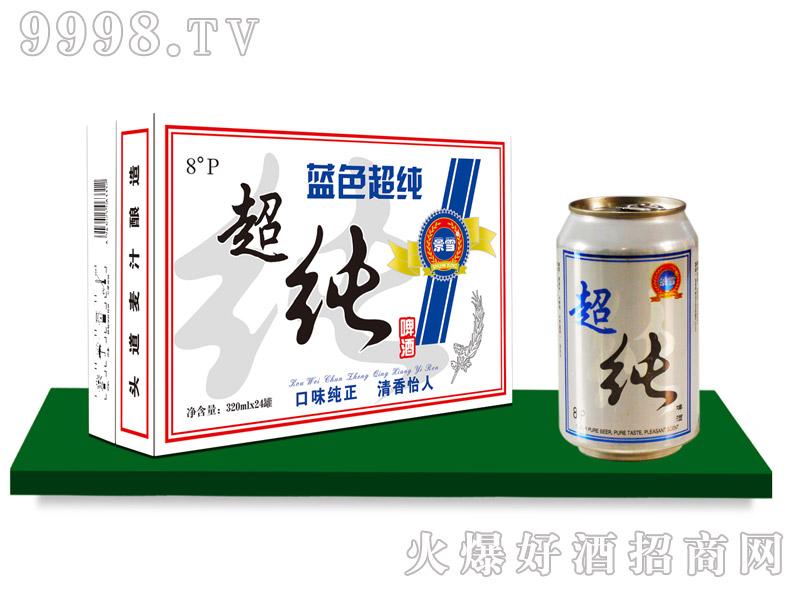 景雪超纯啤酒 320mlx24罐