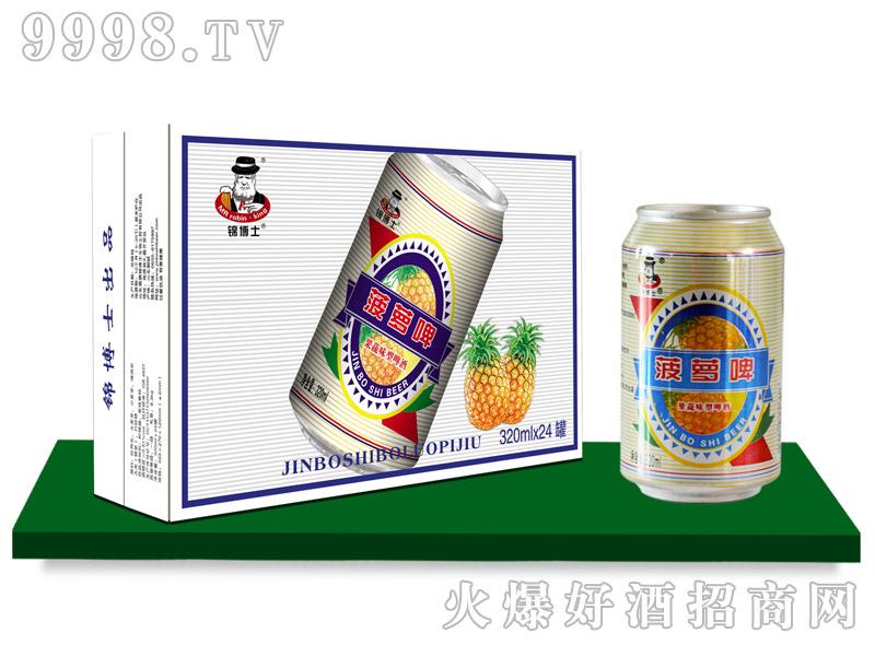 锦博士菠萝啤320mlx24罐