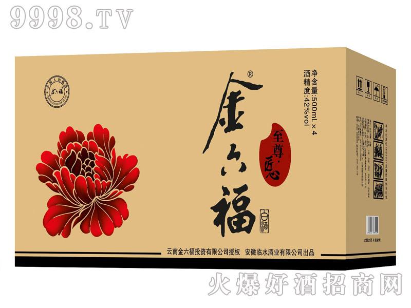 金六福酒・至尊500mlx4
