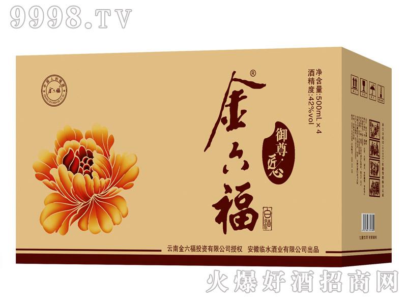 金六福酒・御尊500mlx4