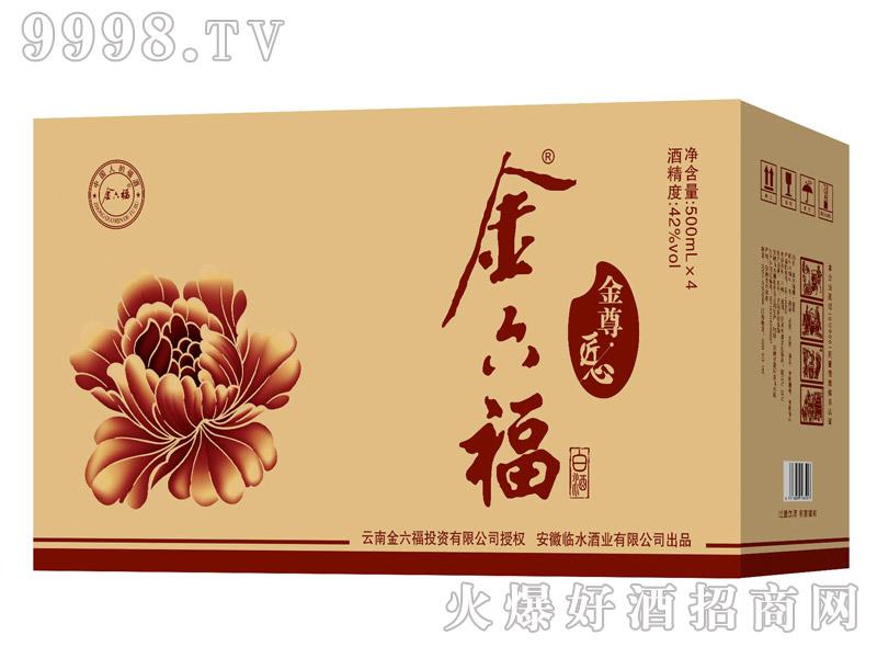 金六福酒・金尊500mlx4