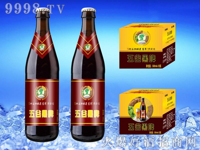 五谷黑啤酒500ml