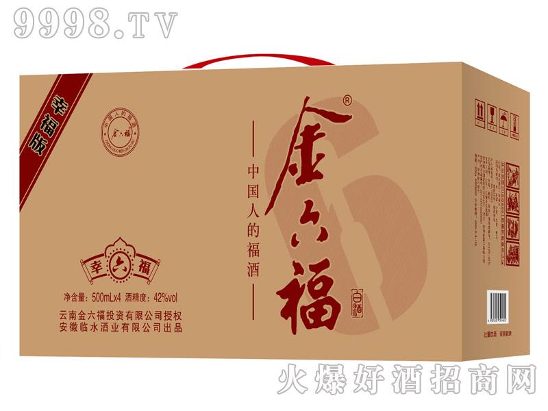 金六福酒・幸福六500mlx4