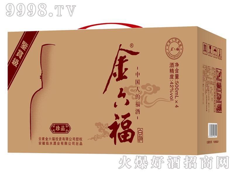 金六福酒・珍品500mlx4