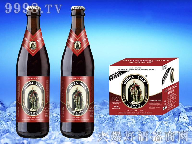 圣洲公爵黑啤酒500ml