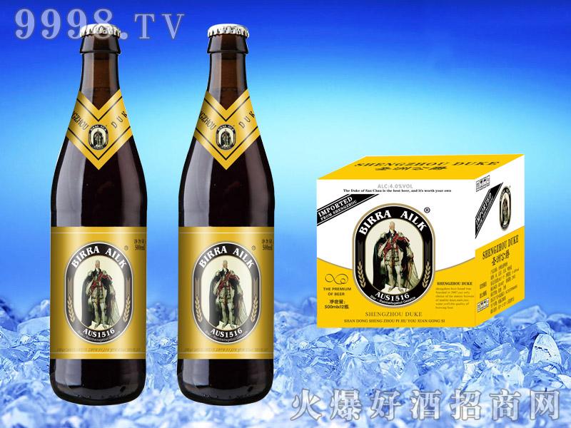圣洲公爵黄啤酒500ml