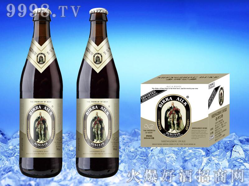 圣洲公爵白啤酒500ml