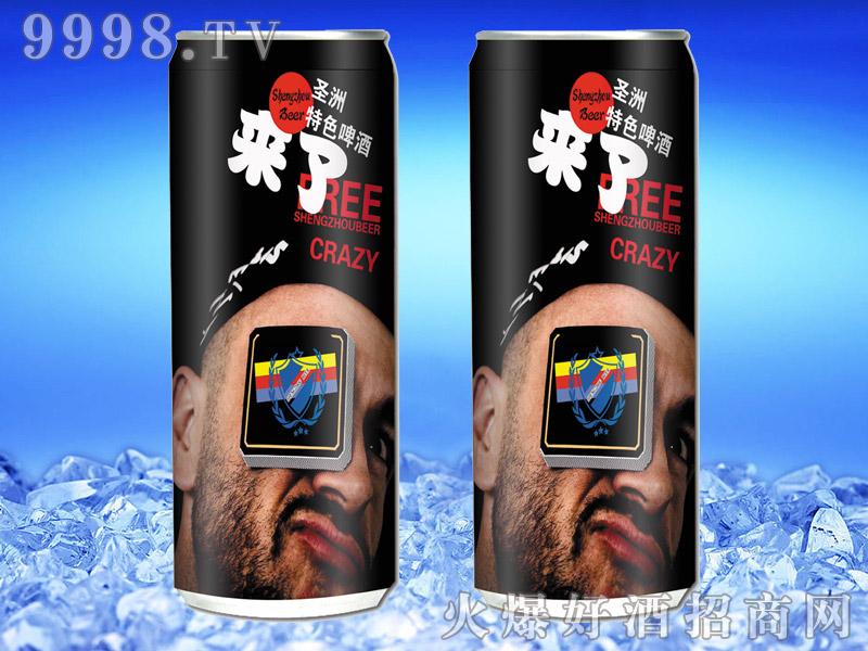 圣洲特色啤酒330ml(细高罐)
