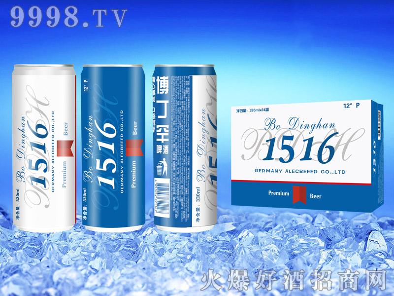 博丁罕1516啤酒330ml(细高罐)
