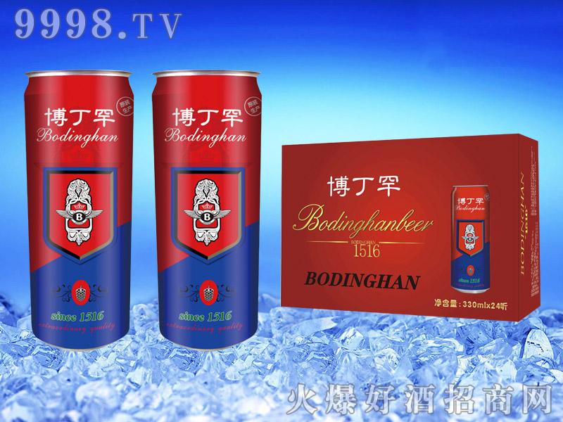 博丁罕啤酒330ml(细高罐)