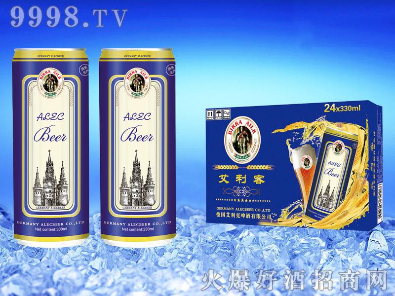 艾利客啤酒330ml(细高罐)
