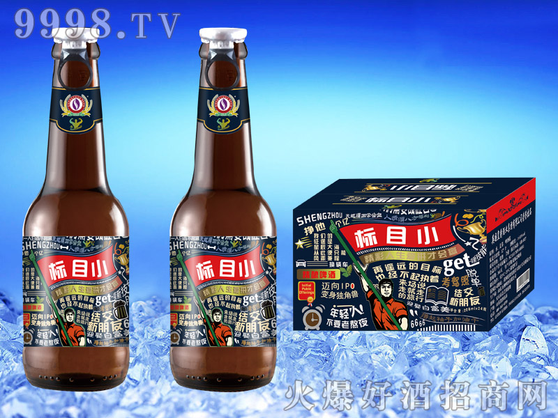 小目标精酿啤酒208ml