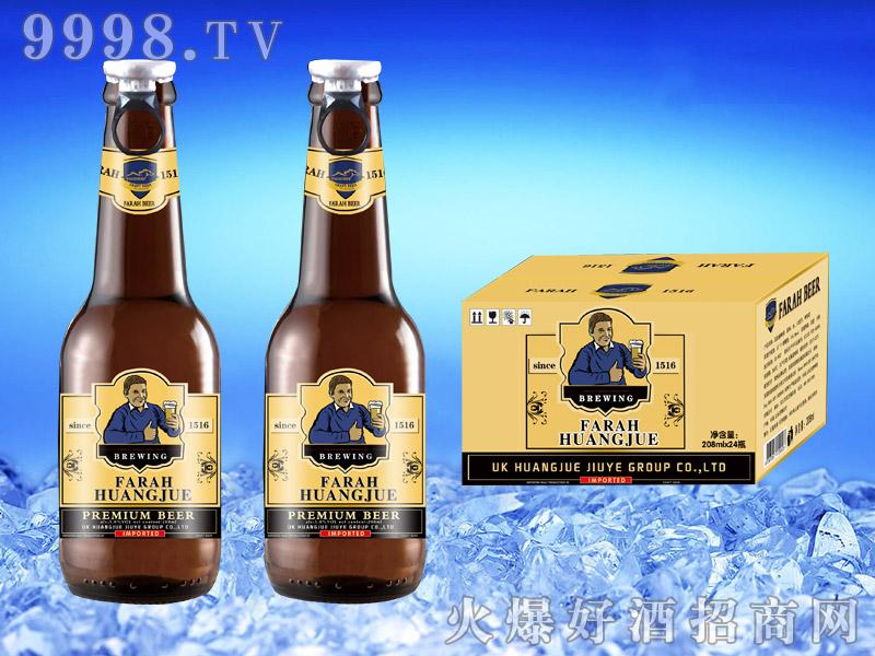法拉赫啤酒208ml