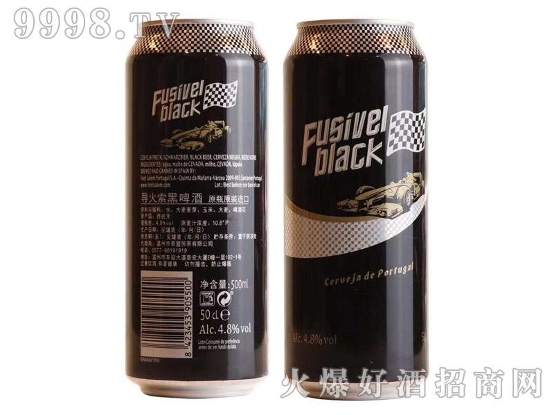 导火索黑啤酒500ml