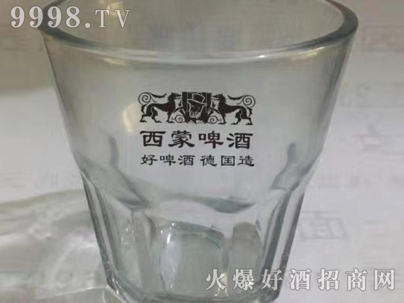 西蒙啤酒玻璃杯