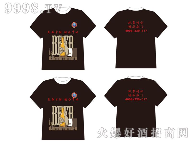 德谷啤酒广告衫(棕)