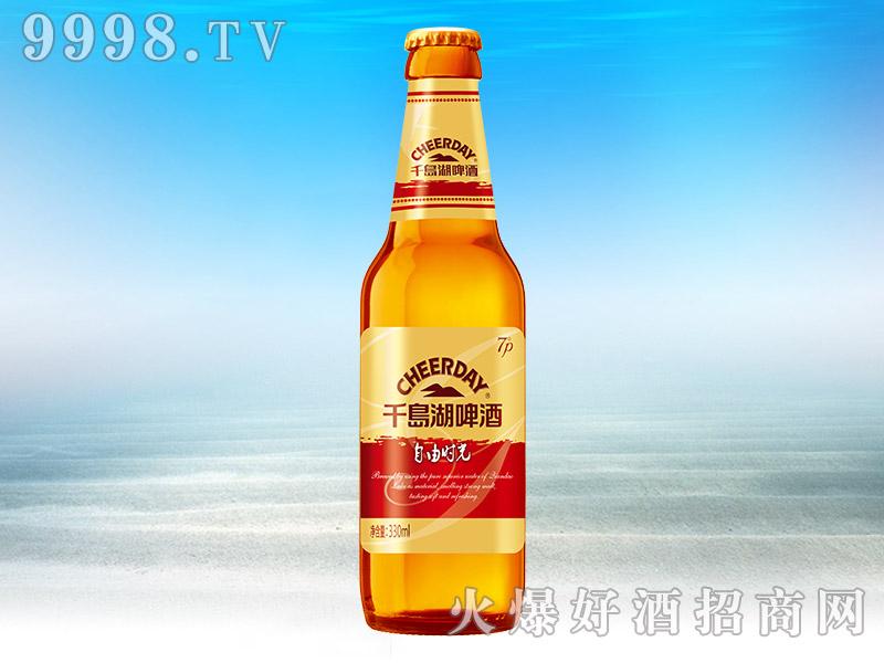 千岛湖啤酒・自由时光7度330ml