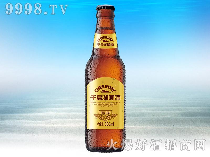 千岛湖啤酒・原味9度330ml