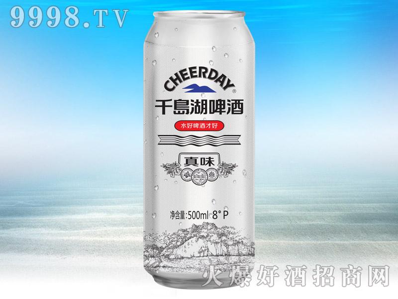 千岛湖啤酒・真�B8度500ml