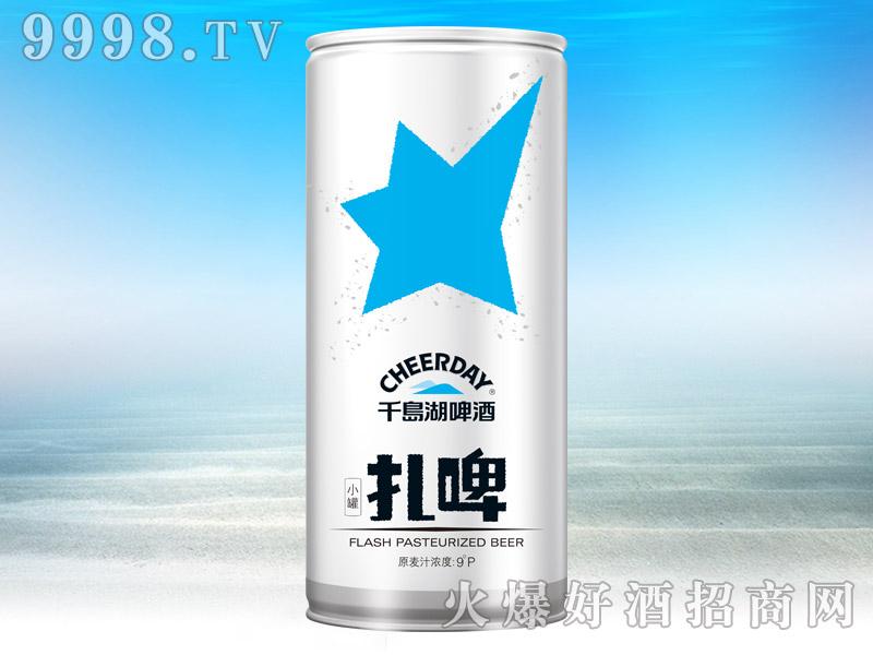 千岛湖啤酒・扎啤9度1升
