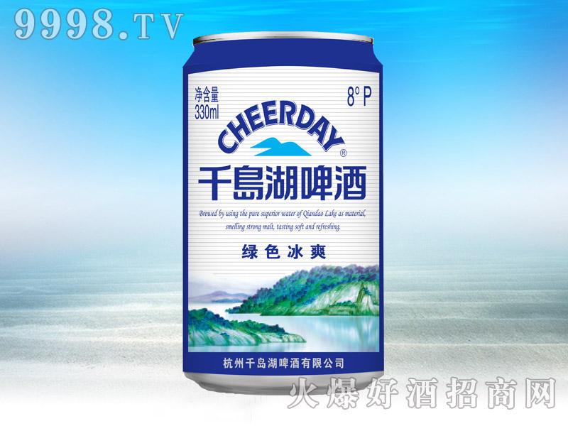 千岛湖乐虎体育直播app·绿色冰爽8度330ml