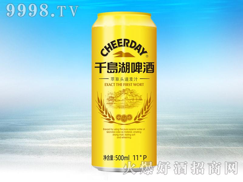 千岛湖啤酒・金版11度500ml(易拉罐)