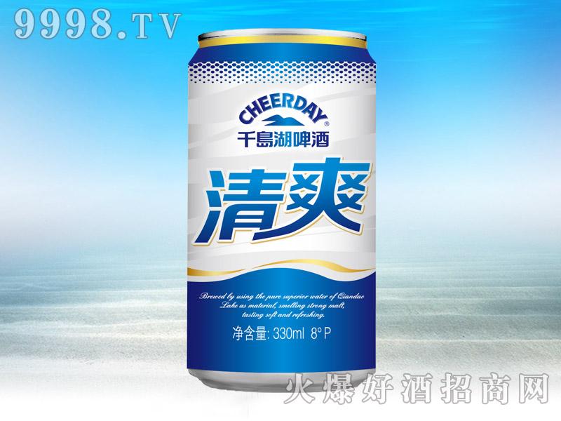 千岛湖乐虎体育直播app·清爽8度330ml