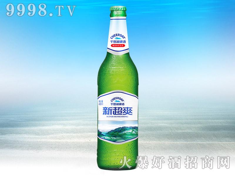 千岛湖乐虎体育直播app·新超爽8度488ml