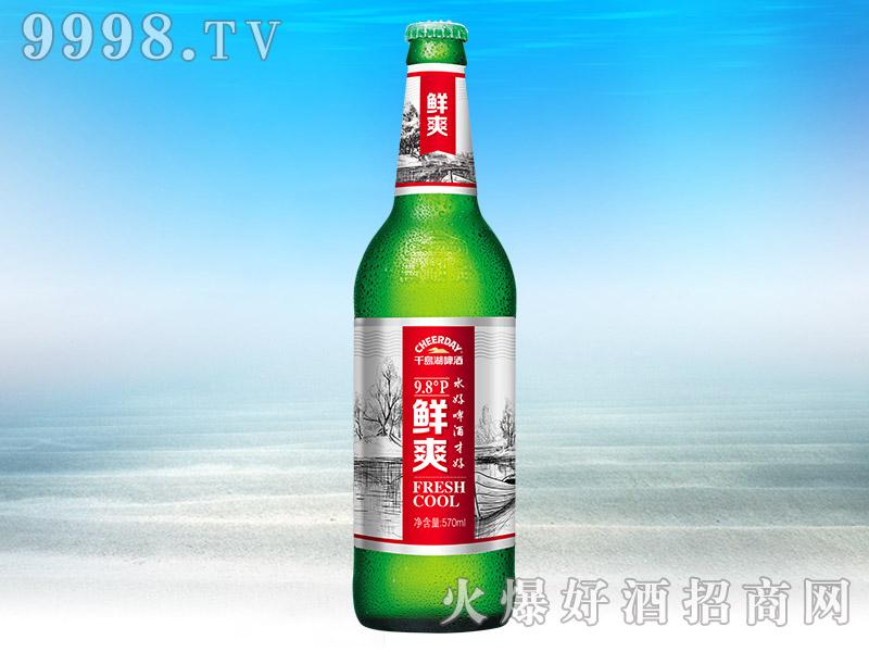 千岛湖乐虎体育直播app·鲜爽9.8度570ml